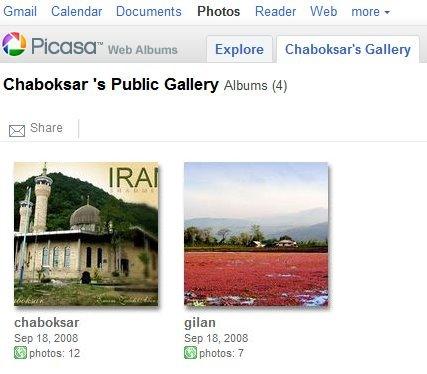 دو آلبوم عکس giln و chaboksar که عکساتون میاد اینجا